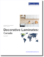 Decorative Laminates: Canada - The Freedonia Group - Industry Market Research