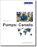 Pumps: Canada - The Freedonia Group - Industry Market Research