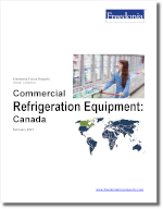 Commercial Refrigeration Equipment: Canada - The Freedonia Group - Industry Market Research