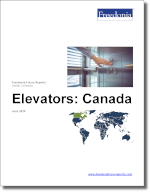 Elevators: Canada - The Freedonia Group - Industry Market Research