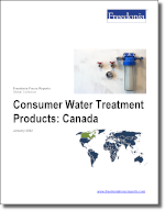 Consumer Water Treatment Systems: Canada - The Freedonia Group - Industry Market Research