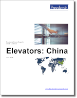 Elevators: China - The Freedonia Group - Industry Market Research