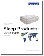 Sleep Products: United States - The Freedonia Group - Industry Market Research