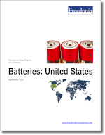 Batteries: United States - The Freedonia Group - Industry Market Research