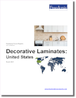 Decorative Laminates: United States - The Freedonia Group - Industry Market Research