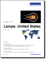Lamps: United States - The Freedonia Group - Industry Market Research
