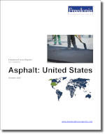 Asphalt: United States - The Freedonia Group - Industry Market Research