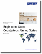 Engineered Stone Countertops: United States - The Freedonia Group - Industry Market Research