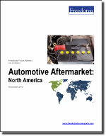Automotive Aftermarket: North America - The Freedonia Group - Industry Market Research