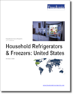 Household Refrigerators & Freezers: United States - The Freedonia Group - Industry Market Research