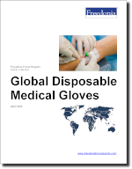 Global Disposable Medical Gloves - The Freedonia Group - Industry Market Research