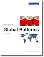 World Batteries - The Freedonia Group - Industry Market Research