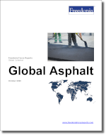 Global Asphalt - The Freedonia Group - Industry Market Research
