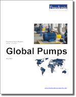 Global Pumps - The Freedonia Group - Industry Market Research
