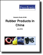 Rubber Products in China  - The Freedonia Group - Industry Market Research